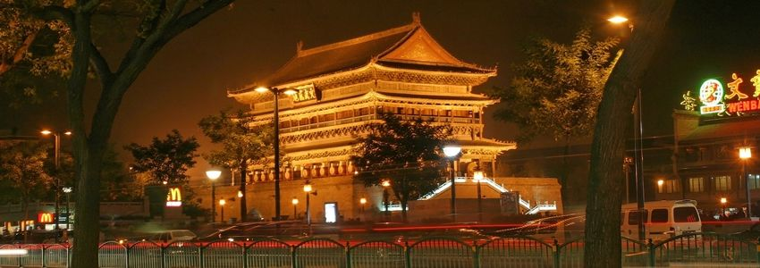 Hotéis Beijing