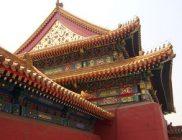 beijing china house